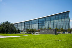 Asia China, Beijing, National Convention center, Royalty Free Stock Photography