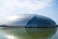 Asia China, Beijing, National Grand Theatre Royalty Free Stock Photos