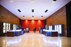 Asia China, Beijing, National Museum, interior structure Royalty Free Stock Photography