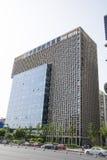Asia China, Beijing, New Era Group Building Royalty Free Stock Photos