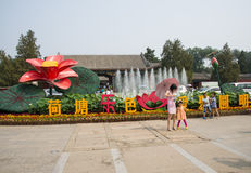 Asia China, Beijing, Old Summer Palace, Lotus Festival, theme landscape Royalty Free Stock Photography