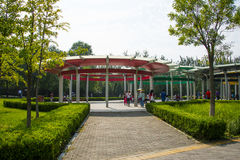 Asia China, Beijing, Olympic Forest Park, five rings Pavilion. Asia China, Beijing, Olympic Forest Park, city garden, modern architectural style, five rings Royalty Free Stock Image