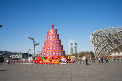 Asia China, Beijing, Olympic Park, landscape architecture Stock Photography