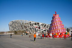 Asia China, Beijing, Olympic Park, landscape architecture Stock Photos