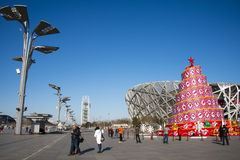 Asia China, Beijing, Olympic Park, landscape architecture Stock Photo