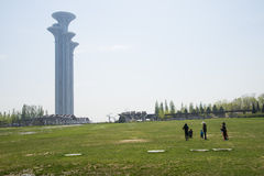Asia China, Beijing, Olympic Park, The lawn, the watchtower, Stock Photos