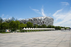 Asia China, Beijing, Olympic Park, modern architecture, National Stadium Royalty Free Stock Photography
