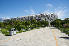 Asia China, Beijing, Olympic Park, modern architecture, National Stadium Stock Photo