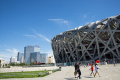 Asia China, Beijing, Olympic Park, modern architecture, National Stadium Royalty Free Stock Images