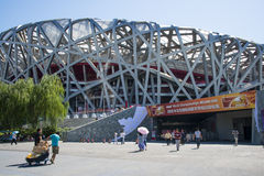 Asia China, Beijing, Olympic Park, modern architecture, National Stadium Stock Images