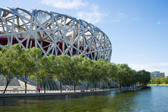 Asia China, Beijing, Olympic Park, modern architecture, National Stadium Stock Photography