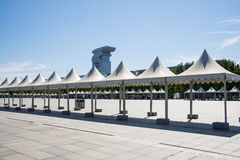 Asia China, Beijing, Olympic Park, modern architecture, White Pavilion Royalty Free Stock Photos