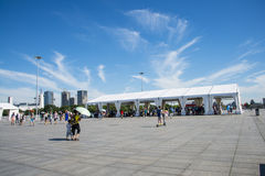 Asia China, Beijing, Olympic Park, modern architecture, White Pavilion Royalty Free Stock Photo