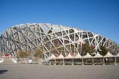 Asia China, Beijing, Olympic Park, The National Stadium Stock Photo