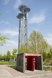 Asia China, Beijing, Olympic Park, An observation tower and a telephone booth Royalty Free Stock Photography
