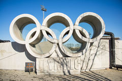 Asia China, Beijing, Olympic Park, Olympic rings,. Asia China, Beijing, Olympic Park, urban landscape architecture, Olympic rings Royalty Free Stock Photography
