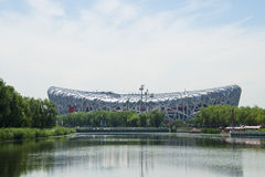 Asia China, Beijing, Olympic Park, summer landscape,lake, the National Stadium, Stock Photo
