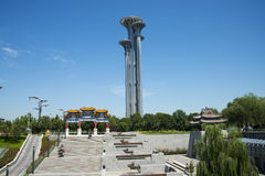 Asia China, Beijing, Olympic Park, The watchtower Royalty Free Stock Images
