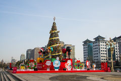 Asia China, Beijing, Oriental plaza, Christmas decorations Stock Images
