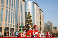 Asia China, Beijing, Oriental plaza, Christmas decorations Royalty Free Stock Photo