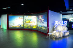 Asia China, Beijing, planning exhibition hall, indoor exhibition hall, Royalty Free Stock Photo