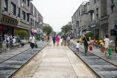 Asia China, Beijing, Qianmen Commercial Street Stock Photos