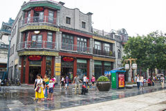 Asia China, Beijing, Qianmen Commercial Street Royalty Free Stock Image