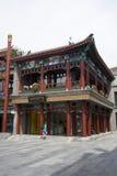 Asia, China, Beijing, Qianmen Street, commercial street, walk street Stock Photo