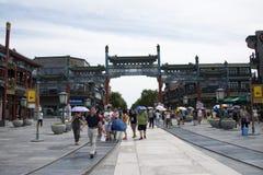 Asia, China, Beijing, Qianmen Street, commercial street, walk street Royalty Free Stock Photography