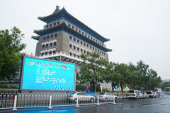 Asia China, Beijing, Qianmen, Zhengyang gate watchtower Royalty Free Stock Images