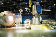 Asia China, Beijing, science and technology museum, indoor exhibition hall, Stock Photos