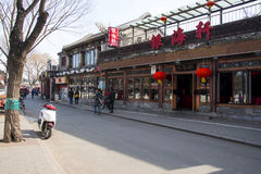 Asia China, Beijing, Shichahai scenic area,Bar street Stock Photo