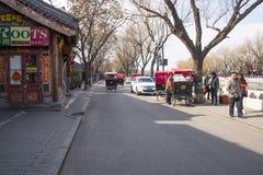 Asia China, Beijing, Shichahai scenic area,Bar street, the rickshaw Royalty Free Stock Images