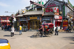 Asia China, Beijing, Shichahai scenic area,commercial District, antique building, Stock Image