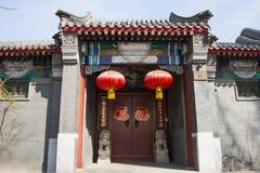 Asia China, Beijing, Shichahai Scenic gatehouse. Stock Image