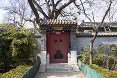 Asia China, Beijing, Shichahai Scenic gatehouse. Royalty Free Stock Images