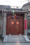 Asia China, Beijing, Shichahai Scenic gatehouse. Stock Photos