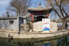 Asia China, Beijing, Shichahai Scenic ,Pavilion Royalty Free Stock Photo