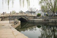 Asia China, Beijing, Shichahai, Wanning Bridge Stock Images