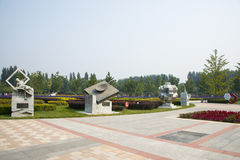 Asia China, beijing, Shunyi flower port, sculpture, ancient four big inventions. China Asia, Beijing, Shunyi flower port, flower square, sculpture, China theme Stock Photo
