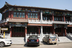 Asia, China, Beijing, South City, antique buildings, Royalty Free Stock Images