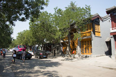 Asia, China, Beijing, South City, antique buildings, Stock Images