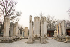 Asia China, Beijing, stone carving art museum,Outdoor exhibition area Royalty Free Stock Photo