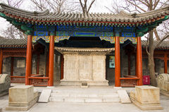 Asia China, Beijing, stone carving art museum,Outdoor exhibition area Stock Images