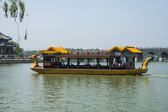 Asia China, Beijing, the Summer Palace, Dragon boat, Royalty Free Stock Images