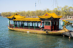 Asia China, Beijing, the Summer Palace, spring scenery,Dragon Boat Stock Photography