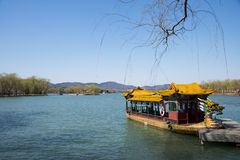 Asia China, Beijing, the Summer Palace, spring scenery,Dragon Boat Royalty Free Stock Photography