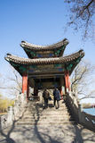 Asia China, Beijing, the Summer Palace, spring scenery, Pavilion, step. Asia China, Beijing, the Summer Palace, the Royal Garden, Kunming lake, cruise ship, the stock images