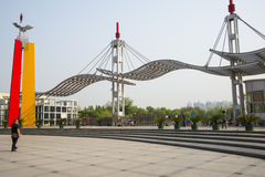 Asia China, Beijing, Sun Palace Park, landscape architecture,The door Royalty Free Stock Photo