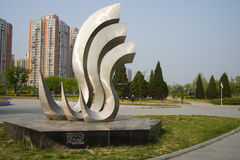 Asia China, Beijing, Sun Palace Park, landscape architecture,Landscape sculpture Royalty Free Stock Photo
